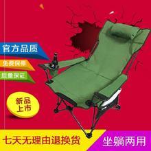 可折叠sy子靠背椅简bl休闲帆布办公便捷式收缩凉台宿舍花园椅