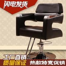 美发椅sy 理发店椅kg专用升降放倒剪发床 高档厂家直销