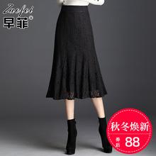 202sy秋冬新式蕾kg裙女高腰中长式包臀裙a裙一步裙长裙