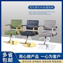 简约理sy店椅子网红kg美发店椅子不锈钢美发椅升降椅洗头床包