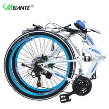 美安特sy叠21/2et7速碟刹双减震24寸26寸学生成的单车