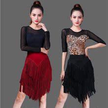 拉丁舞裙新式练功服装女成sy9的半身裙vi装比赛舞蹈演出服装