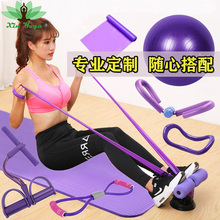 瑜伽垫sy厚防滑初学vi组合三件套地垫子家用健身器材瑜伽用品