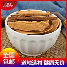 静萱包sy灵芝500vi硫中药材长白山紫林芝茶可磨灵芝粉