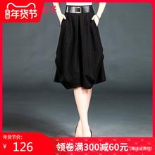 短裙女sy0冬半身裙vi式a字百褶裙子设计感轻熟风条纹蓬蓬裙