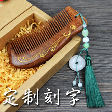 3.8sy八妇女节礼km定制生日礼物女生送女友同学友情特别实用