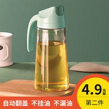 日式不sy油玻璃装醋n7食用油壶厨房防漏油罐大容量调料瓶