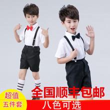 宝宝背sy裤演出服男rg(小)学生毕业照合唱服钢琴主持的朗诵礼服