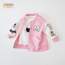 (小)童装sy宝宝中长式rg外套秋冬装0-1-3岁婴儿幼儿秋装潮洋气2