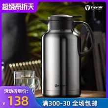 英国Vansyw家用保温rg16不锈钢保温壶大容量开水暖壶热水瓶2.2L