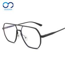 铝镁全sy双梁蛤蟆大rg式防蓝光变色近视眼镜户外运动休闲8692