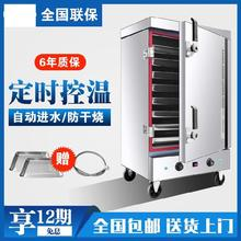 蒸箱商sy大型馒头蒸rg蒸箱蒸饭机自动保温蒸车电蒸炉厨具节能
