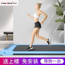 平板走sy机家用式(小)rg静音室内健身走路迷你跑步机