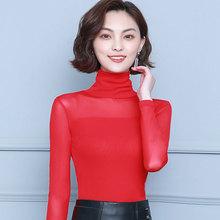 2020春装sy3式高领打rg长袖t恤女上衣大码薄式(小)衫蕾丝衫潮