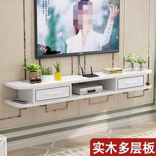 现代简sy壁挂墙上客rg盒置物架创意背景墙壁吊柜(小)户型