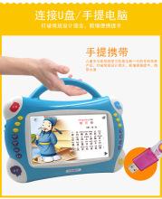 7寸儿sy视频可充电yj宝动画片播放器大屏早教机学习机