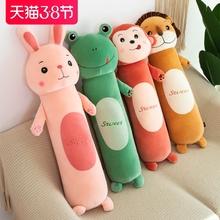 毛绒玩sy(小)兔子公仔ak枕长条枕男生床上夹腿布娃娃生日礼物女