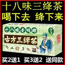 青钱柳sy瓜玉米须茶ak叶可搭配高三绛血压茶血糖茶血脂茶