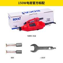 具抛光sy型迷你(小)电gy能万用玉石雕刻工电磨机打磨机电动(小)型