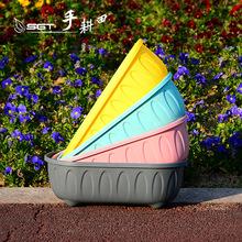 花盆熊sy盆长方形种gy条盆蔬菜阳台加厚树脂花盆托盘