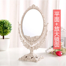 欧式镜sy化妆镜台式gy舍桌面公主镜双面高清美容镜便携梳妆镜