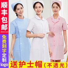 护士服sy季短袖圆领gy白大褂娃娃领大码药店粉色工作制服套装