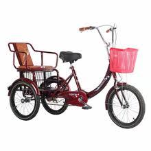【 腾sy企业店】的gy车自行车脚踏老年三轮老的轻便成的脚蹬