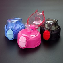 迪士尼sy温杯盖子8gy原厂配件杯盖吸管水壶盖HM3208 3202 3205