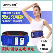 甩脂机减小腹瘦腰瘦肚子减