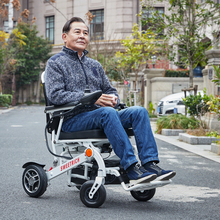 德国斯sz驰老的电动yd折叠 轻便残疾的老年的大容量四轮代步车