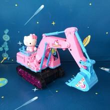 包邮儿sz男孩电动(小)yd机女孩粉色凯蒂猫挖掘机灯光音乐玩具车