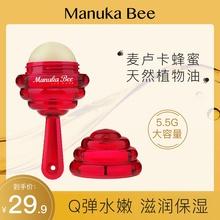 (小)蜜坊sz棒糖蜂蜜润yr保湿滋养补水修护淡纹口红打底学生孕妇