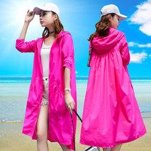 防晒衣sz时尚新式外nw21长式仙气薄式夏季超仙洋气透气防紫外线