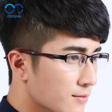 钛合金sz视眼镜框男di眼镜成品半框近视TR90超轻