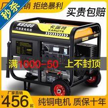 静音220v汽油发电机家