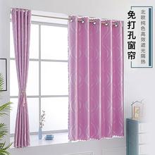 简易飘窗帘免打孔安装卧室