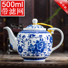 茶壶茶sz陶瓷单个壶ql网青花瓷大中号家用套装釉下彩景德镇制