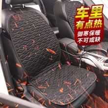 汽车加sz坐垫冬季轿ql电加热座椅12v24v车载电褥子通用垫单片