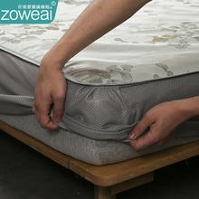 床笠式sz丝凉席1.ql三件套夏季可机洗水洗折叠1.5米夏天软席子