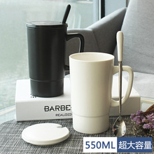 无名器sz杯子陶瓷大ql克杯带盖勺简约办公室家用男女情侣水杯