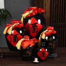 陶瓷酒sz仿古土陶酒ql瓶酒罐1/2/3/5/10斤装景德镇酒坛(小)酒壶