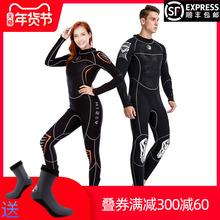 hissza男3MMql暖女连体水母防寒湿式冬季自由浮潜游泳衣