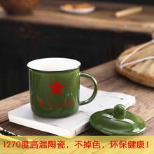 马克杯sz盖大容量男ql艺个性陶瓷环保水杯子非搪瓷勺定制咖啡
