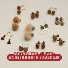 米咖控sz超嗲各种耳ql奶茶系韩国复古毛球耳饰耳钉防过敏