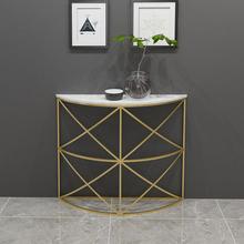 北欧半sz玄关桌子靠ql装饰柜轻奢端景台弧形大理石长条几窄桌