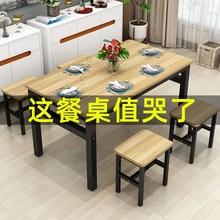 餐馆餐sz椅 经济型ql型食堂饭店快餐桌椅大排档餐馆组合电脑