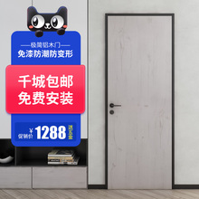 画间室sz门家用卧室ql合铝合金平开门居家套装门定做免漆定制