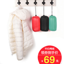202sz新式韩款轻ql服女短式冬季大码立领连帽修身秋冬女装外套