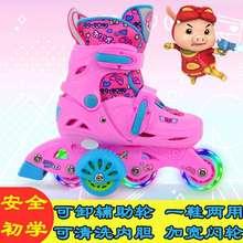 宝宝四sz双排闪光溜pw调男女(小)孩滑冰鞋宝宝旱冰鞋初学轮滑鞋