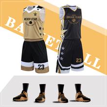 黑金套sz定制男女大pw生队服运动比赛透气球衣篮球男潮